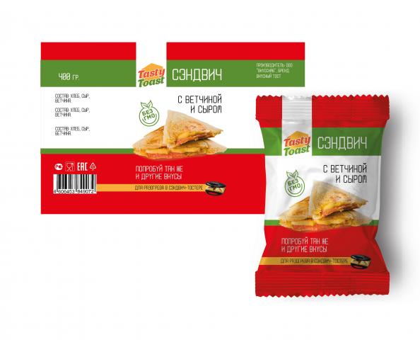 Упаковка для сэндвича