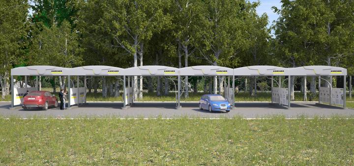 Проект автомойки Karcher