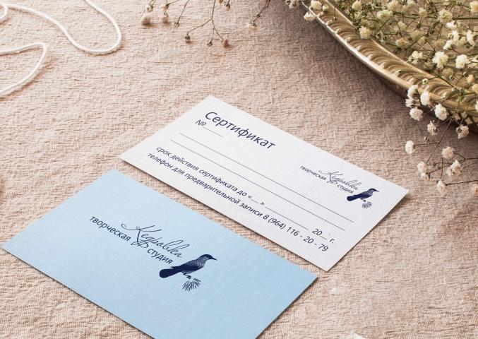 Дизайн сертификатов