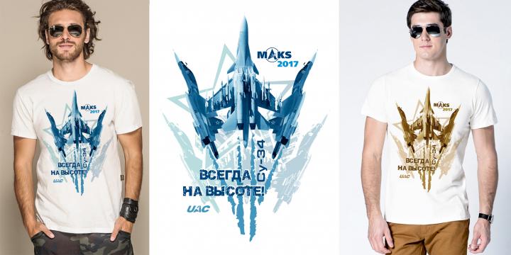 футболка для авиасалона МАКS