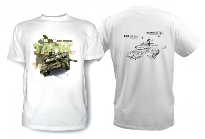 футболка для Рособоронэкспо