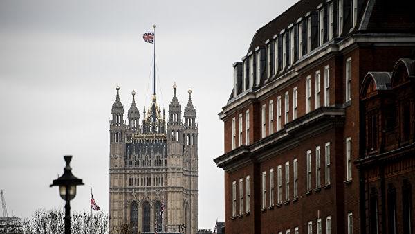 Британский Парламент - Распорядок дня (перевод на русский)