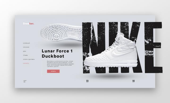 Промо страница Nike