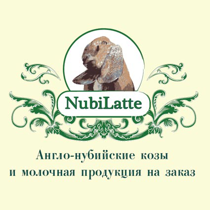 "ЛПХ ""NubiLatte"""