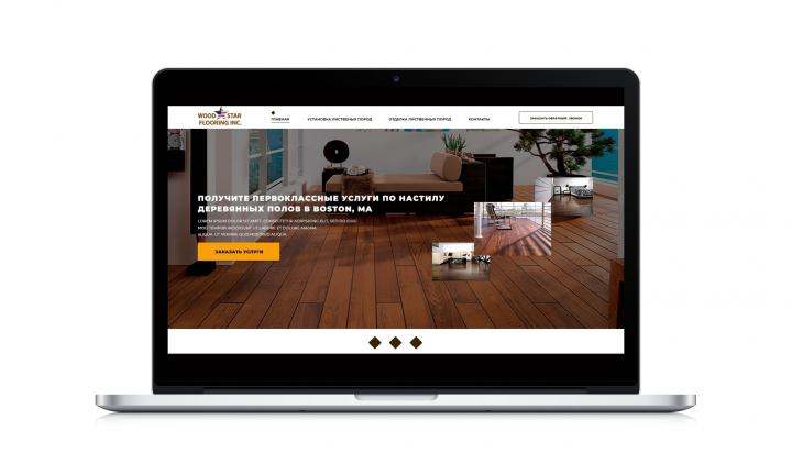 Сайт по настилу деревянных полов