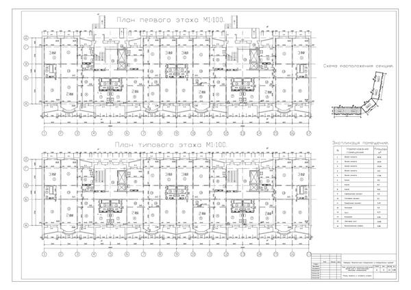 Планировка типового этажа многоквартирного дома