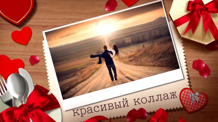 Оформления Love Story