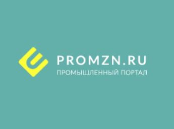 Статьи для промышленного портала PromZN.RU