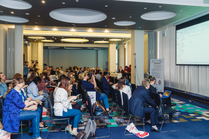 Конференция репродуктологов - 2018