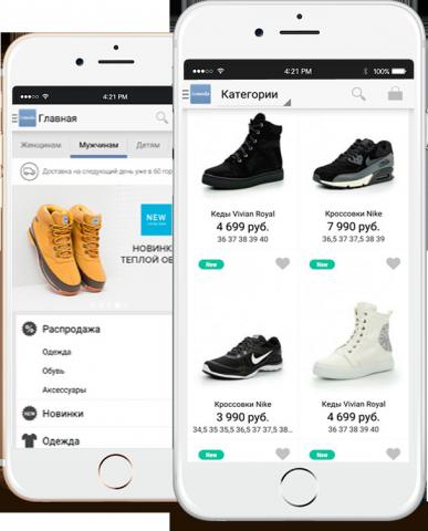Мобильное приложение IOS/Android интернет-магазин Lamoda