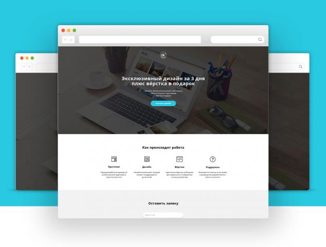 BV - web design