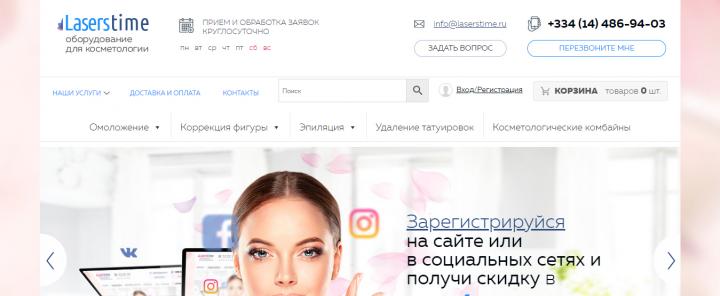 http://laserstime.ru/