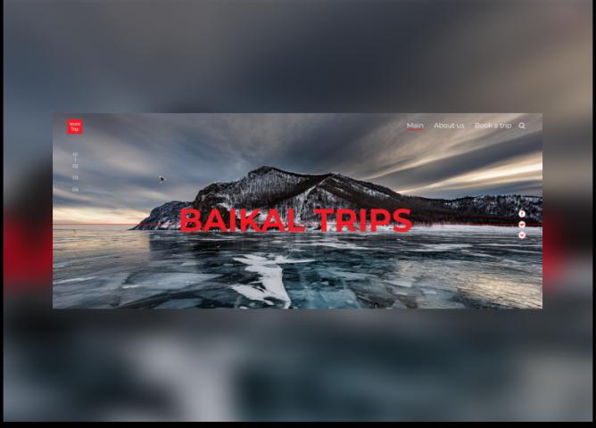 Туры по Байкалу