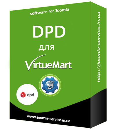 Плагин для VirtueMart доставка DPD