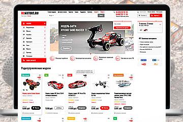 RCMotors – интернет магазин