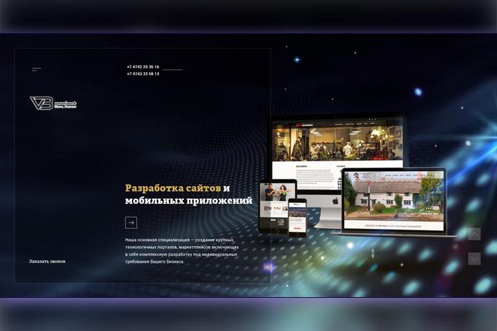 VB projekt DIGITAL COMPANY