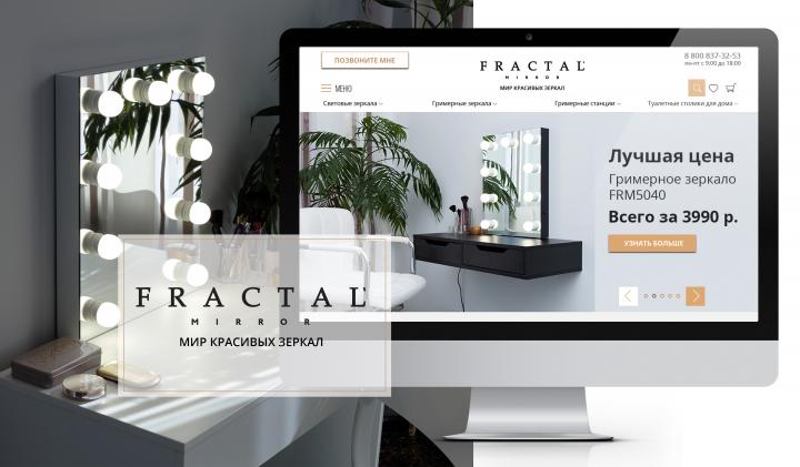 Fractal` Mirror
