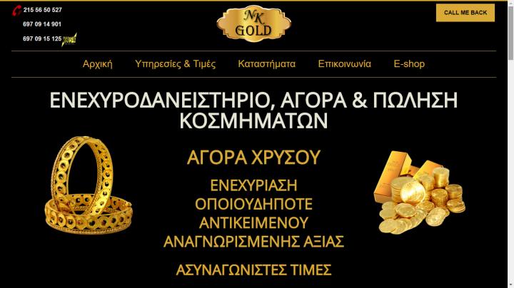 NK GOLD