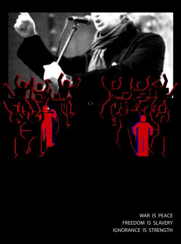 Плакат двухминутка гнева