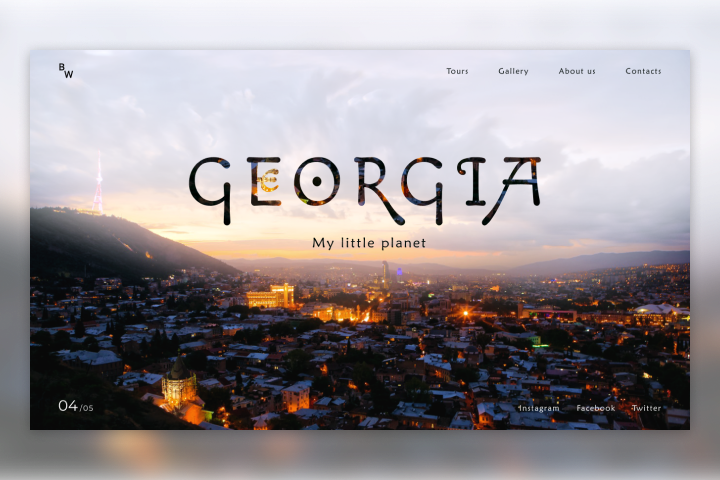 Туры по Грузии