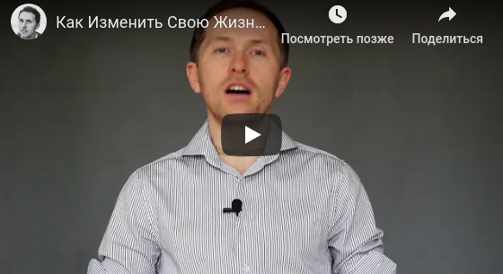 Видеосъемка на канале Тимура Зарипова