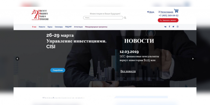 IFRU.ru