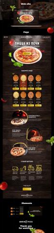 Пицца в печи лендинг