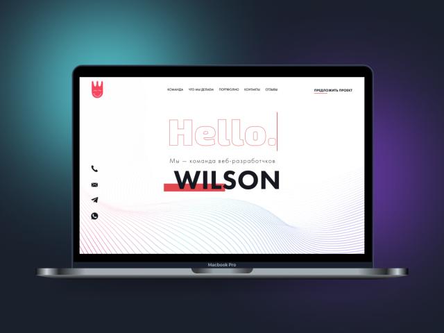 Сайт для команды веб-разработчиков