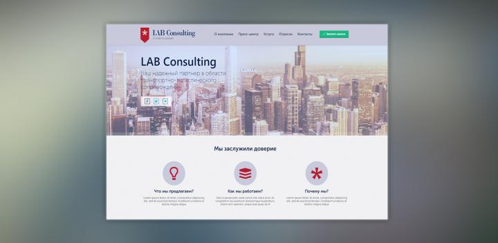 Lab Consult