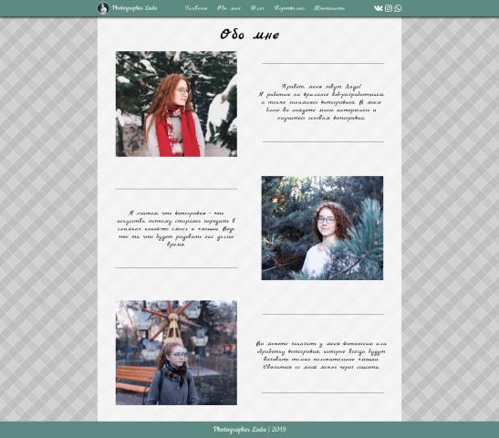 Сайт Фотографа (дизайн+верстка)