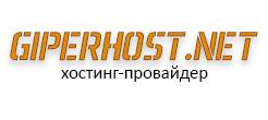 """Оператор первой линии поддержки - """"GiperHost"""""""