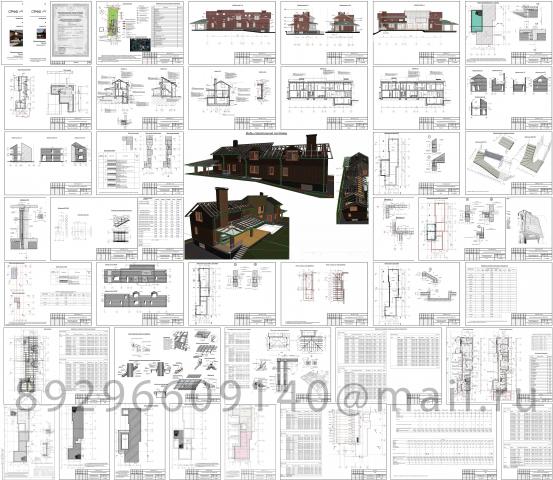 Пример рабочего проекта реконструкции жилого дома #1
