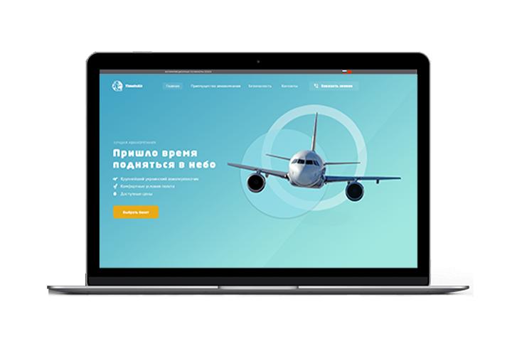 Онлайн сервис для покупки авиабилетов