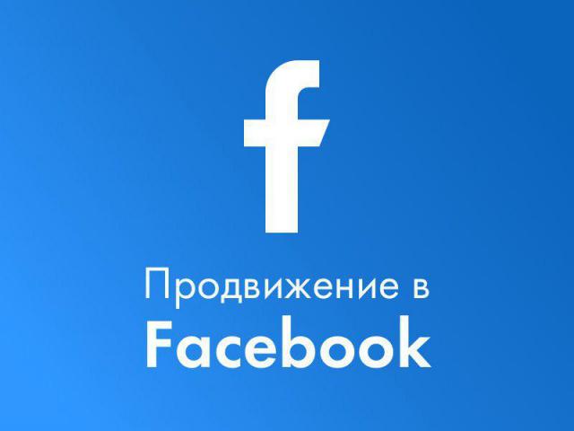instagram, Одноклассники, ВКонтакте, Facebook, YouTube, Twitter