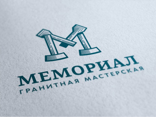 Мемореал