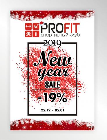 Плакат «PROFIT»