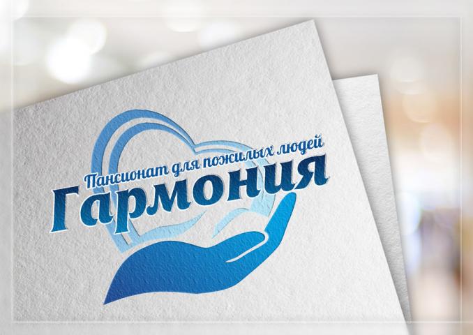 Логотип «Гармония»