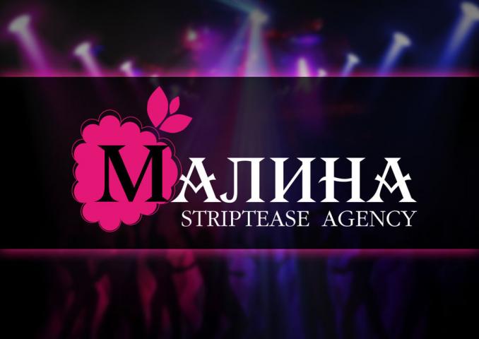 Логотип «Малина»