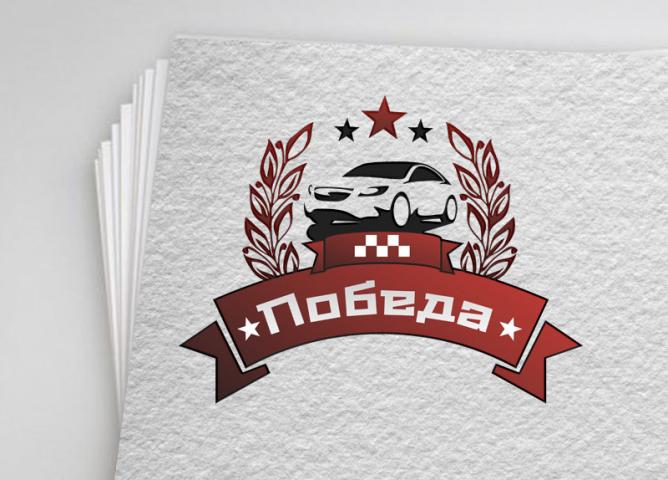 Логотип «Победа»