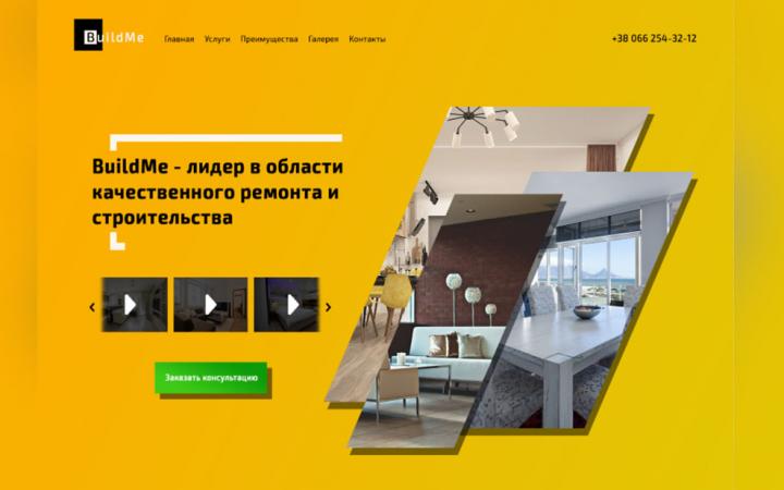 BuildMe - Лидер в области качественного строительства и ремонта