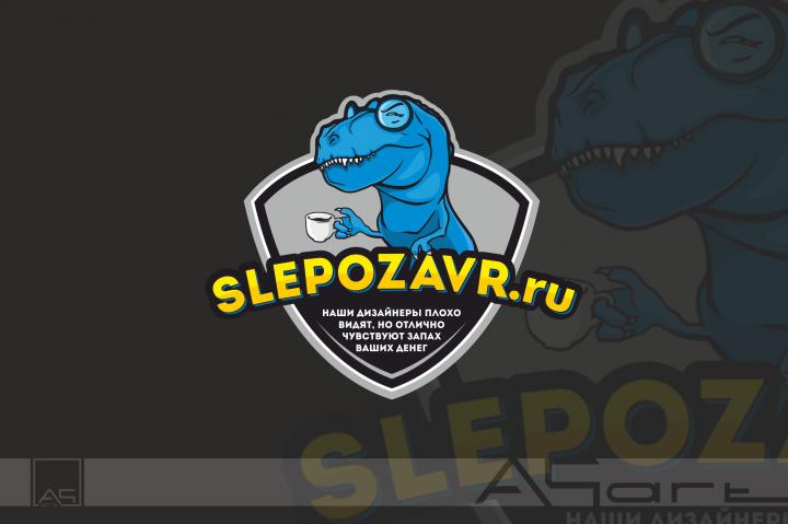 Логотип для веб-студии SLEPOZAVR.ru