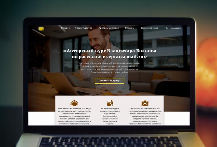 Веб-студии которые ищут фрилансеров поиск работы в москве удаленная