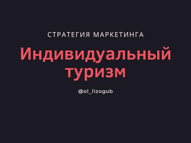 Индивидуальные автомобильные туры в Санкт-Петербурге