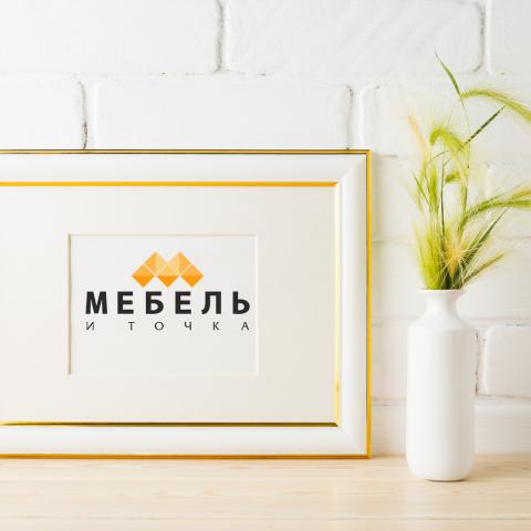 Название и логотип мебельного салона