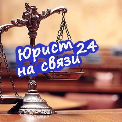 Административное исковое заявление в арбитражный суд