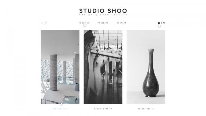 Studio Shoo