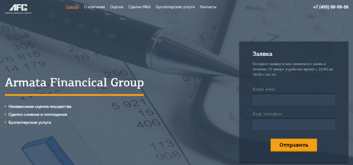 Armata Financial Group