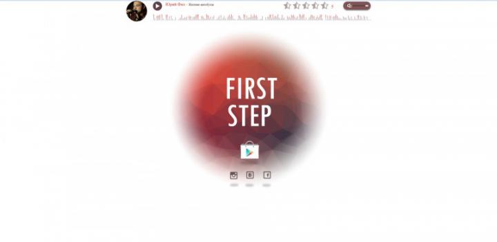 Сайт First Sep Radio