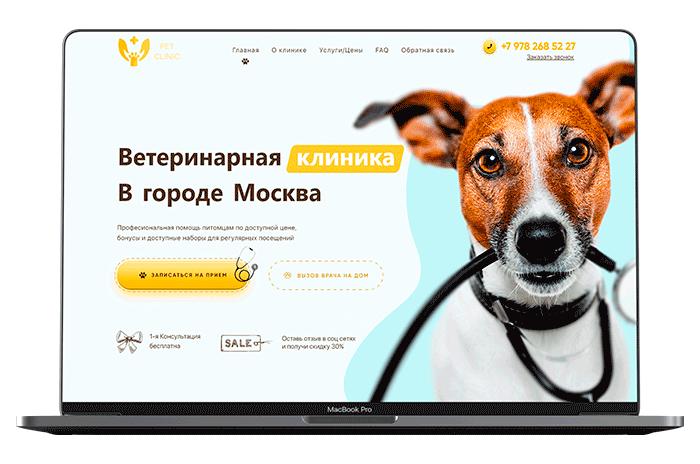 Эвакуатор в Санкт-Петербург