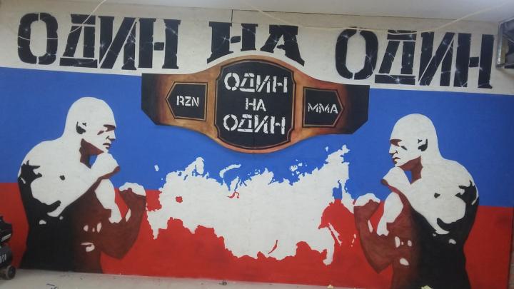 Аерография/КСЕ Один на один